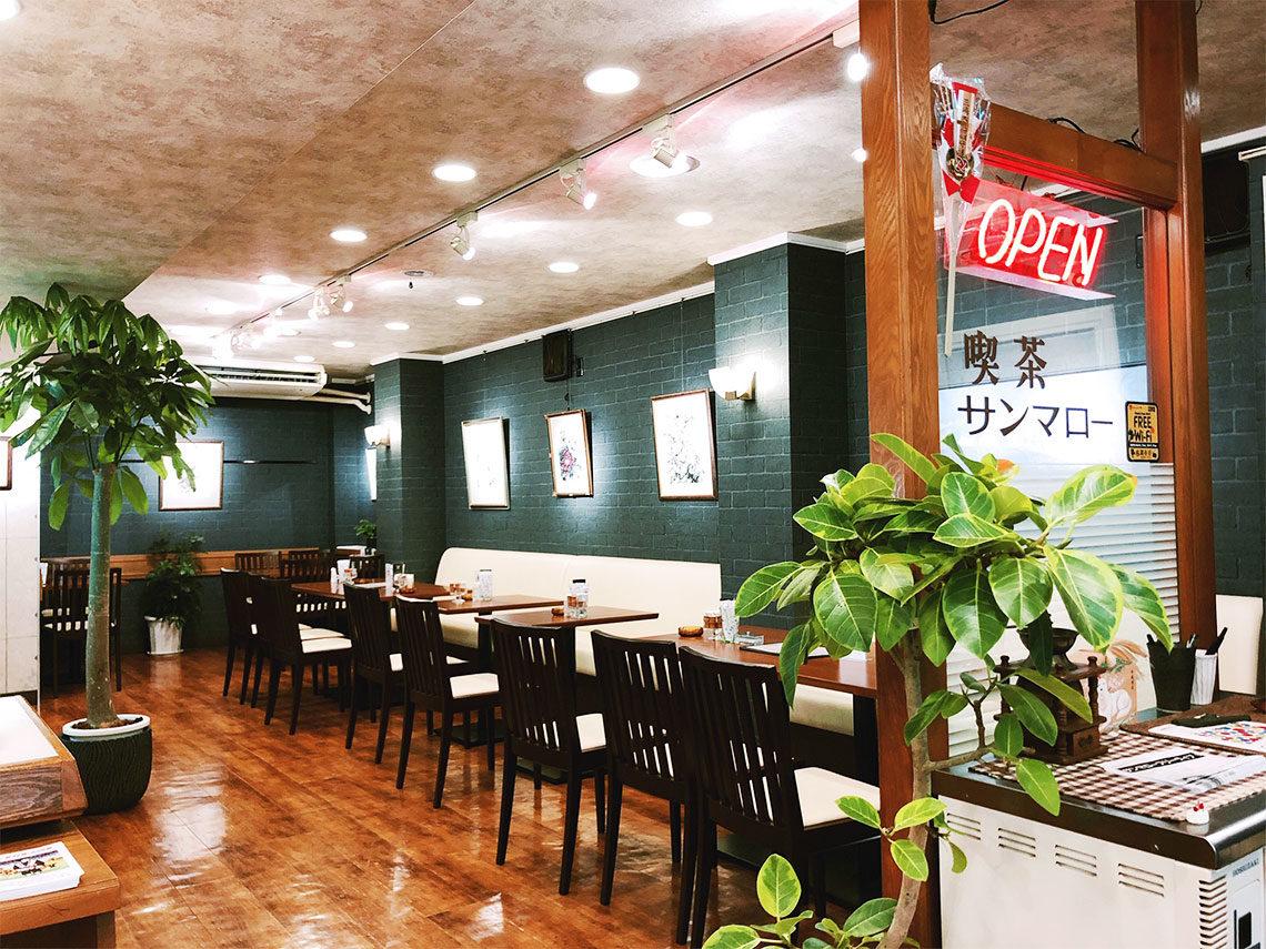 喫茶 to 酒場 サンマロー
